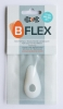 Hide-a-mic BFlex for DPA 4060/4061/4071 (Clear)